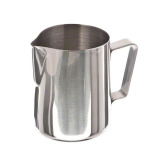 Update Steaming Pitcher